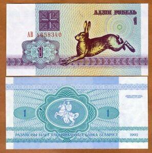 Belarus, 1 Ruble, 1992, P-2, UNC > Hare