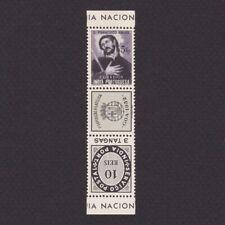PORTUGUESE INDIA 1952, Sc# 523a, CV $25, MH