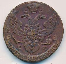 1793 Imperial Russia 5 Kopecks HUGE Copper Coin Jekaterina II Era NICE CONDITION