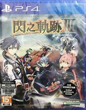 The Legend of Heroes: Sen no Kiseki III Chinese subtitle PS4 NEW