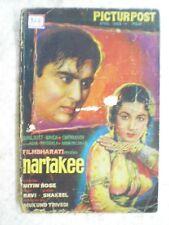 PICTURPOST NARTAKEE RARE BOOK INDIA BOLLYWOOD MAGAZINE 1963