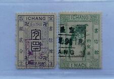 china local ichang 1894