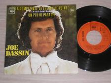 "JOE DASSIN - LA COMPLAINTE DE L'HEURE DE PARIS - 45 GIRI 7"" FRANCE"