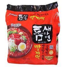 Paldo Teumsae Ramen Hot Spicy Korea Instant Noodles Soup Type Ramyun. 5EA