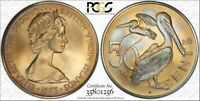 1973-FM BRITISH VIRGIN ISLAND 50 CENTS PCGS MS67 TONED COIN ONLY 2 GRADED HIGHER