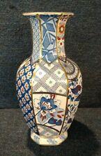 More details for masons ironstone applique octagonal blue patterned vase handpainted & printed