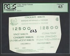 Congo 12500 Test Proof Uncirculated