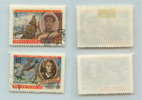 Russia USSR 1960 SC 2307 2322 Z 2316-2317 used . rtb1137