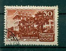 Russie - USSR 1947 - Michel n. 1157 - Sanatoriums