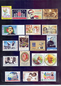 2020 BANGLADESH Full Year Set - 29 Stamps, 4 SS & 3 MS SUPERB!!!