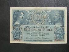 Darlehnskasse Ost Banknote Posen Poznan 100 Rubel roubles 1916 Ser. 653611