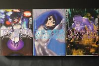 JAPAN novel: Ghost in the Shell: Stand Alone Complex 1~3 Set