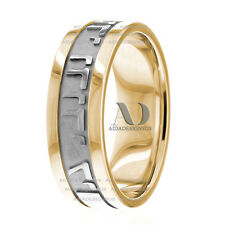 14K Gold Two Tone 7.5mm Wide Celtic Jewish Wedding Ring