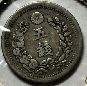 1873 Japan 5 Sen Meiji-6 Y# 22 日本明治6年五钱银币