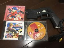 SONY PLAY STATION GUN CONTROLLER 2 & 3 games japan