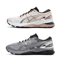 Asics Gel-Nimbus 21 Platinum Mens Womens Running Shoes Sneakers Pick 1
