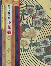 Japanese Irezumi Tattoo Tebori Wabori Horimono Reference Book Flash Design MZ