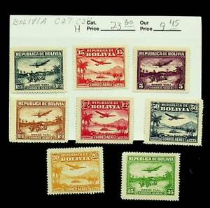 BOLIVIA AIRMAIL SET OF 8 MINT STAMPS #C27-34 CV $23.60