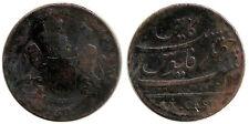 "Very Old & Rare 1808 Madras Presidency ""East India Co,"" Extra Fine ""XX CASH"""