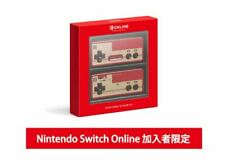 Nintendo Switch Online Famicom Controller Limited Edition Joy-Con FS from Japan!