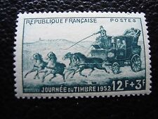 FRANCE - timbre yvert et tellier n° 919 n* (L1) stamp french