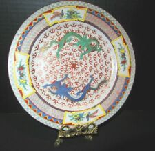 New listing Oriental Asian Export Chinese Famille Rose Gilt Dragon Plate Marked in Red