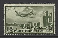 EGYPT # C-66 MNH  DELTA DAM and DOUGLAS DC-3