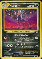 Houndoom Holo No. 229 Neo Revelation Rare Japanese Card Nintendo From Japan F/S