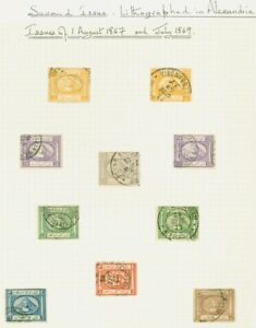 Egypt 1867 set of 10 SG11-16 Fine Used on Album Page including Shades