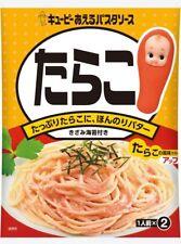 Japanese Kewpie-looking pasta sauce cod roe (23 g × 2 servings)