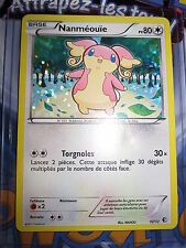 POKEMON NEUF PROMO NANMEOUIE 12/12 2011 MACDO HAPPY MEAL NEAR MINT HOLO FRENCH
