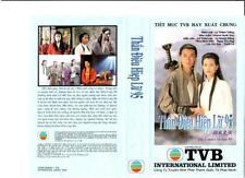 THAN DIEU HIEP LU 1995 -  PHIM BO HONGKONG - 11 DVD