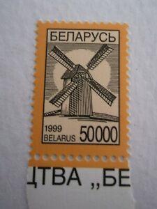 1999 Belarus Definitive Issue - National Symbols u/m Mi.312,323,324. T98