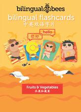 Bilingual English - Mandarin Chinese - FLASHCARDS - Fruits & Vegetables