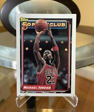 1992-93 Michael Jordan Topps #205 50 Point Club Card (NM-MT) Chicago Bulls *HOF*