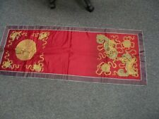 """ANTIQUE CHINESE SILK HAND EMBROIDERY FOO DOGS & HERON 20 1/2"""" X 52"""""""