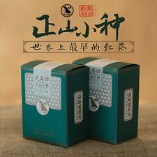 Tè Wuyi Stella affumicato Lapsang Souchong nero cinese 100g