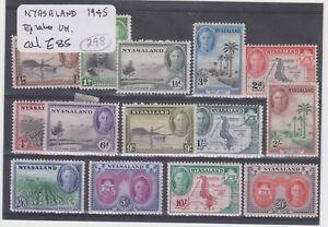 Stamps of Nyasaland