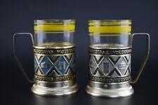 VTG Russian 2 Tea Glass Cup Holder Blue Enamel Podstakannik