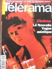 2466 CINEMA VAGUE ASIATIQUE SPECIAL CULTURE BELGE RUSSIE DISSIDENT TELERAMA 1997