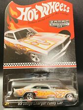Hot Wheels Mail in Zamac 1969 Dodge Charger Funny car 2016 Mail-In
