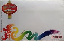 Malaysia FDC with MS & Stamps (06.01.2000) - Celebrate The Year of The Dragon