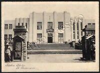 Colonie, Etiopia - Addis Abeba, il Parlamento