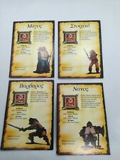 Heroquest Greek 4x Character Cards - Board Game Replacement Parts - El Greco #1