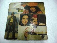 KAALA SONA / WARRANT R.D.BURMAN 1975 funk psych RARE LP RECORD orig BOLLYWOOD VG