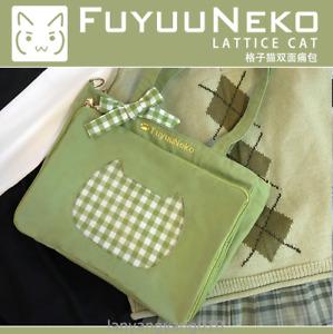 Lolita Kawaii Bow Plaid Cat Transparent Itabag JK Uniform Handbag Shoulder Bags