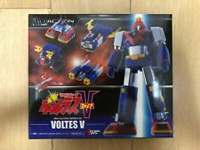 Action Toys Mini Series 02 Voltes V New