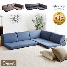 Floor corner sofa kotatsu sofa low type  three-piece set from Japan