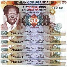 UGANDA 50 SHILLINGS ND(1985) P-20 UNC LOT 5 PCS