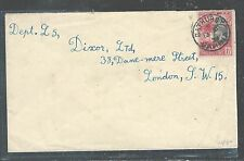 GAMBIA  (P0408B) KGV   1 1/2D ELEPHANT   1934   COVER TO LONDON